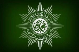 lambang-muhammadiyah